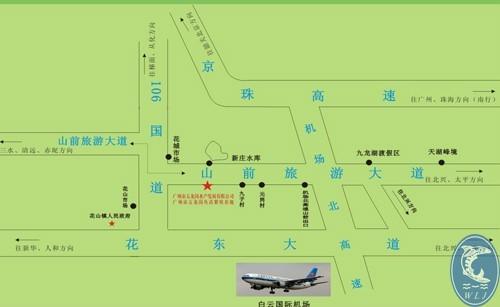 广州市花都区花山镇花城村山前旅游大道282号 一,地图导航:广州市五